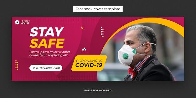 コロナウイルスのfacebookカバーデザインバナー
