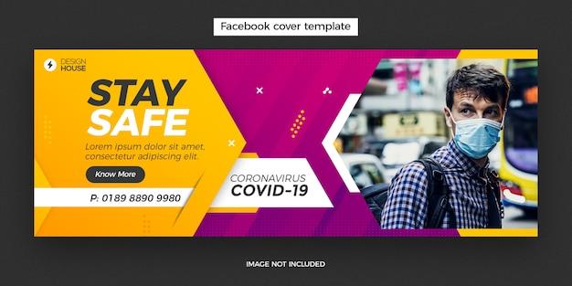 Coronavirus facebook дизайн обложки баннер