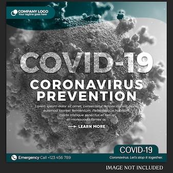 코로나 바이러스 instagram 포스트 또는 배너 템플릿