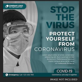 コロナウイルスinstagram投稿またはバナーテンプレート