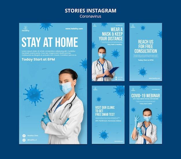コロナウイルスのインスタグラムストーリー