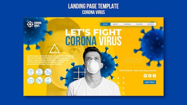 Целевая страница коронавируса