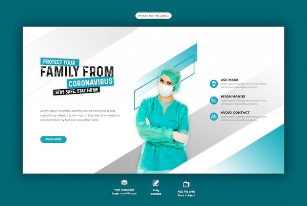 Шаблон веб-баннера coronavirus или convid-19 premium psd