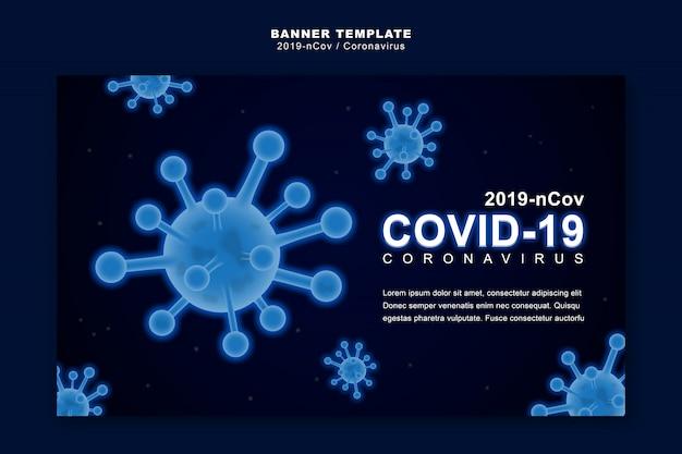 코로나 바이러스 또는 covid-19 개념, 배너 템플릿