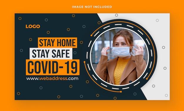 コロナウイルスまたはcovid-19ソーシャルメディアの投稿またはwebバナーテンプレート