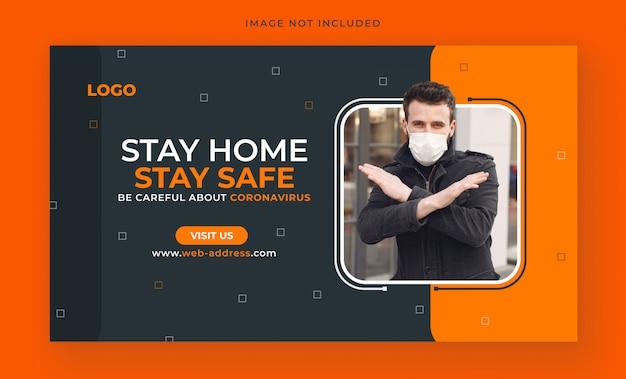 コロナウイルスまたはcovid-19 webバナーテンプレート