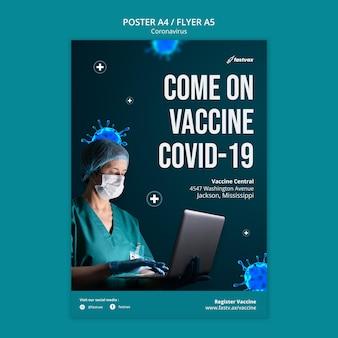 Шаблон дизайна плаката коронавируса