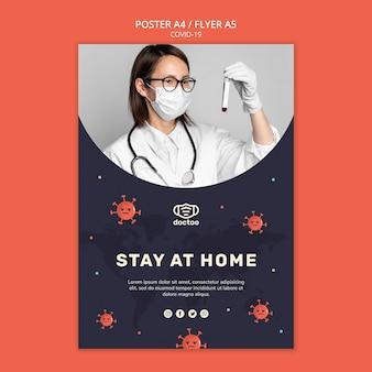 사진과 함께 코로나 바이러스 포스터 템플릿