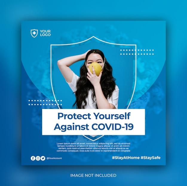 コロナウイルス防止バナーまたはソーシャルメディア投稿テンプレートのスクエアチラシ