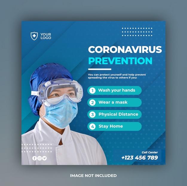 소셜 미디어 게시물 템플릿 코로나 바이러스 예방 배너 또는 사각형 전단지