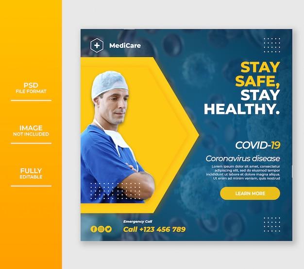Coronavirus protection banner template