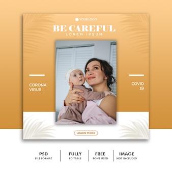 코로나 바이러스 소셜 미디어 배너 템플릿, 조심 엄마와 아기