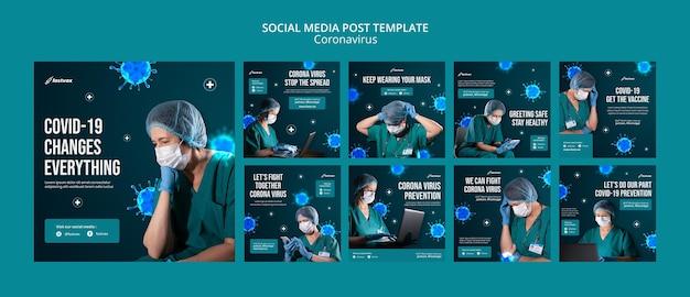 コロナウイルスソーシャルメディア投稿デザインテンプレート