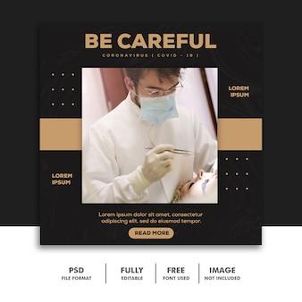 Coronavirus social media post template instagram, medical black gold