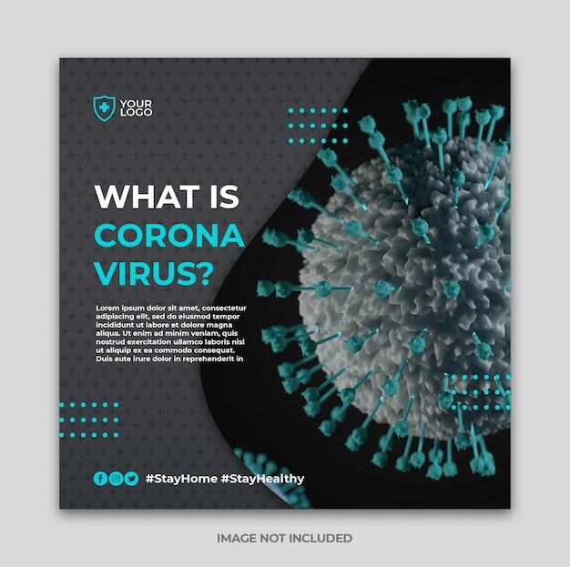 코로나 바이러스 경고 소셜 미디어 인스 타 그램 배너 게시물 템플릿 또는 사각형 전단지