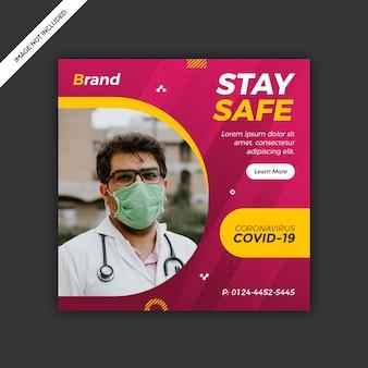 Coronavirus социальные медиа пост дизайн шаблона