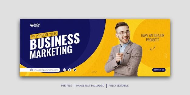 기업 및 비즈니스 마케팅 소셜 미디어 배너 서식 파일