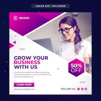 Баннер instagram или шаблон сообщения в социальных сетях агентства корпоративного и творческого бизнеса