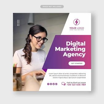 企業およびデジタルビジネスマーケティングプロモーションソーシャルメディアバナーテンプレート