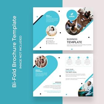 企業の二つ折りパンフレットのテンプレートデザイン