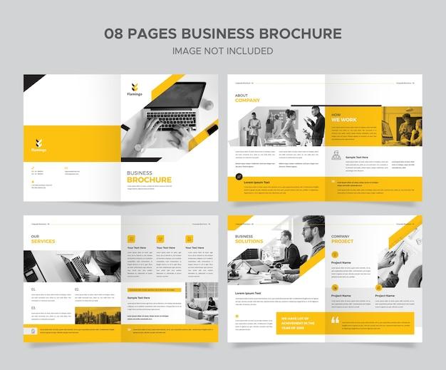 企業パンフレットのデザインテンプレート
