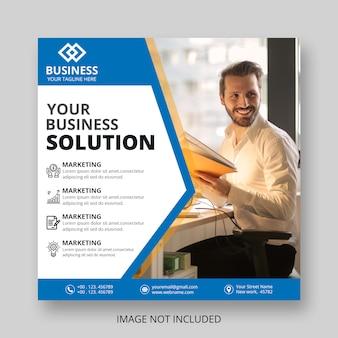 企業のビジネスバナーテンプレート