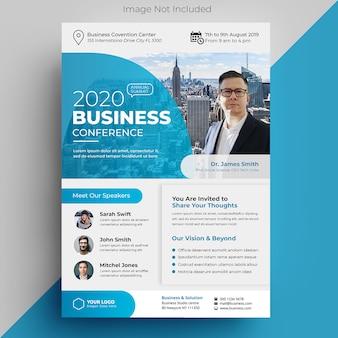 전단지 템플릿-기업 비즈니스 회의