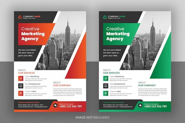 企業のデジタルマーケティング代理店のチラシデザインとパンフレットの表紙のテンプレート