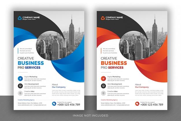 企業ビジネスデジタルマーケティング代理店のチラシデザインとパンフレットの表紙のテンプレート