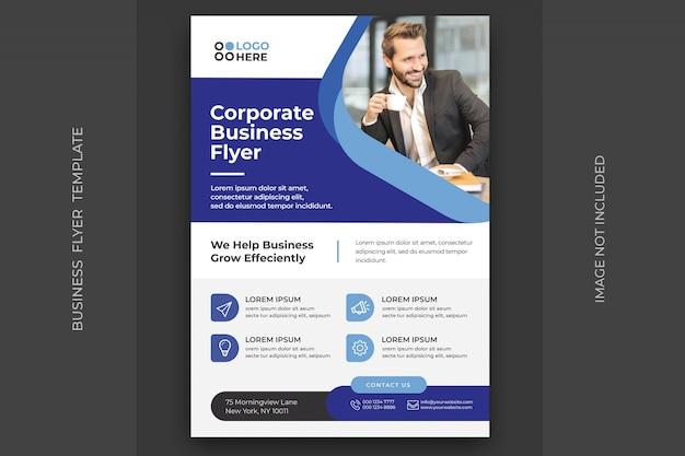 Шаблон флаера корпоративного бизнеса