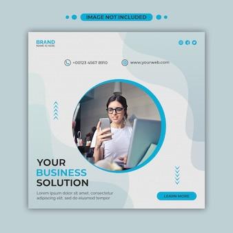企業のビジネスソリューションのソーシャルメディアの投稿テンプレート