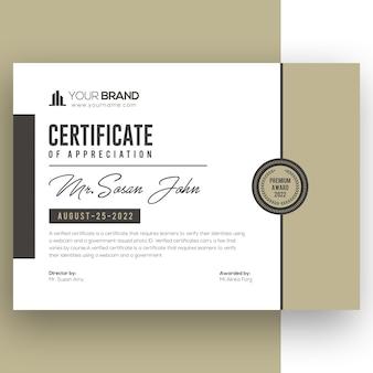 Шаблон сертификата корпоративной компании