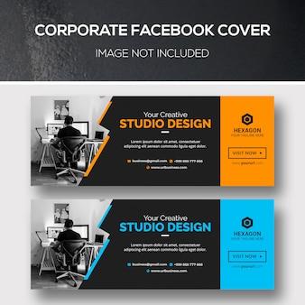Корпоративные обложки для facebook