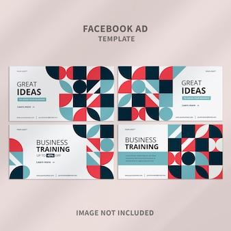 企業のfacebookテンプレートデザイン