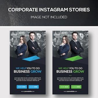 기업 instagram 이야기