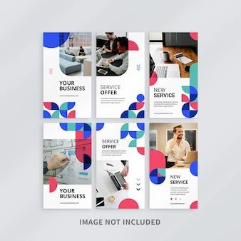 企業のinstagramテンプレートデザイン