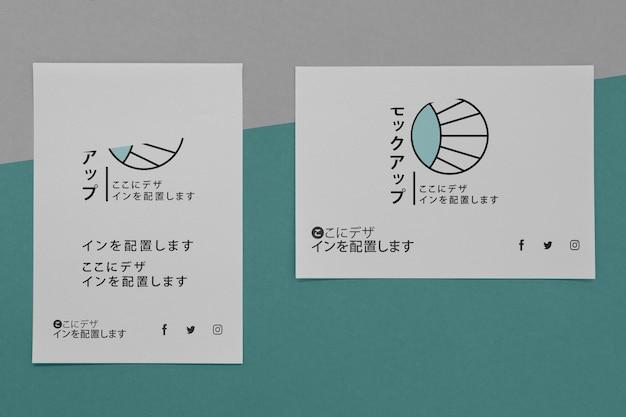기업 일본 비즈니스 문서 모형