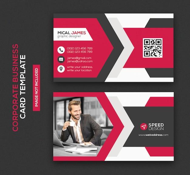 Корпоративный современный шаблон визитной карточки