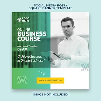 기업 소셜 미디어 게시물 또는 정사각형 웹 배너 템플릿