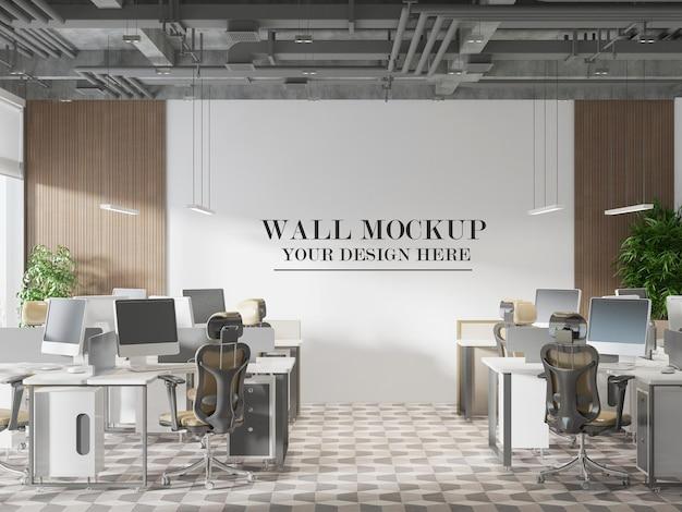 企業の作業スペースの壁のモックアップ