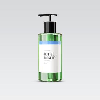化粧品ボトルモックアップ