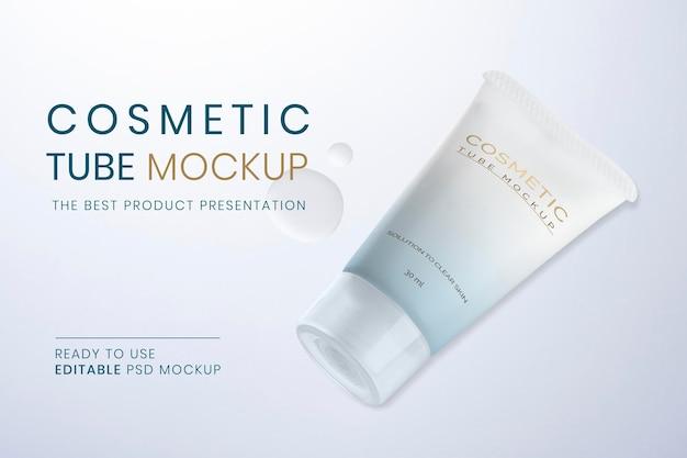 化粧品チューブモックアップpsdすぐに使用可能
