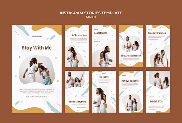 Шаблон историй instagram концепции пары