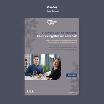 Couple love print template
