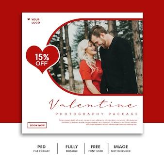 커플 발렌타인 배너 소셜 미디어 게시물 instagram 화이트 레드