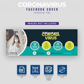 Covid-19 & coronavirus facebook cover