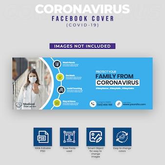 Covid-19 & коронавирус facebook обложка