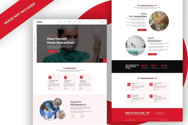 Covid-19 коронавирус веб-дизайн шаблона premium psd