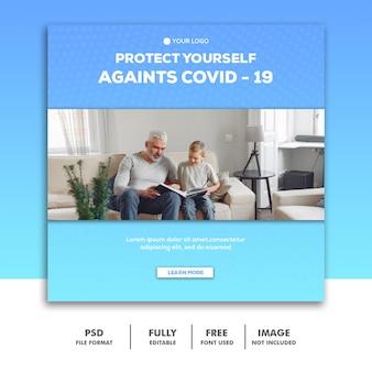 Covid-19ソーシャルメディアバナーテンプレートinstagram、健康医療滞在ホーム