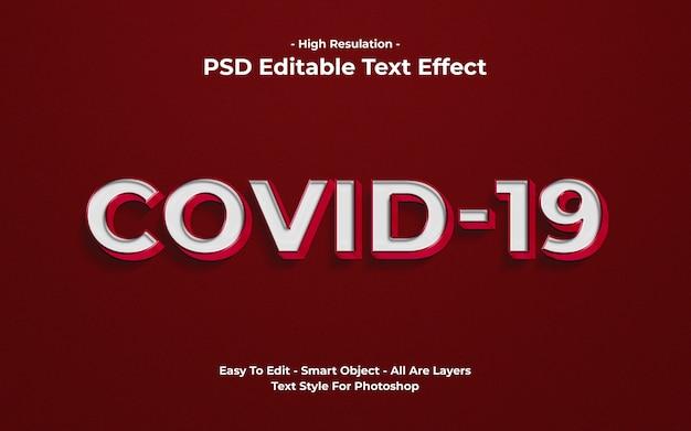Covid-19テキスト効果テンプレート